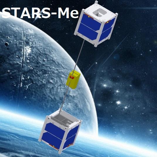 「静岡大学 STARS-Me 打ち上げプロジェクト」支援   ニュース ...
